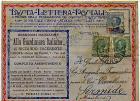 Lettera per la nascita di Giorgio, 24 maggio 1921 (1)